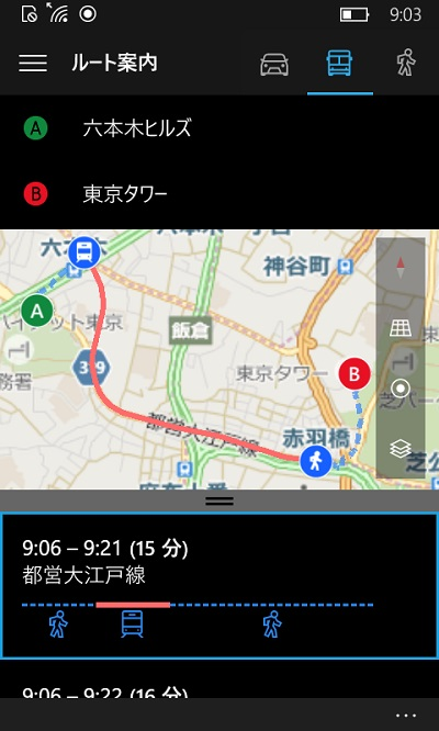 Windows 10 mobile maps route public transport