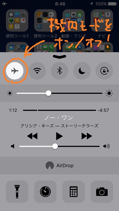 AirPlay - turn on/off airplane mode -