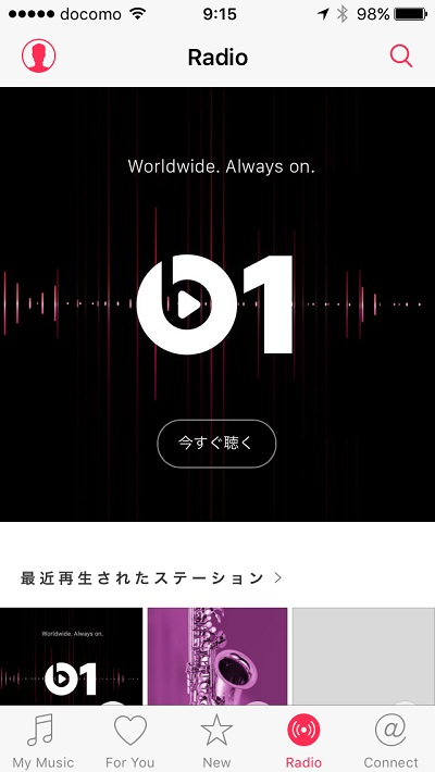 Apple Music iOS app