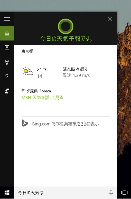 Windows 10 Cortana weather