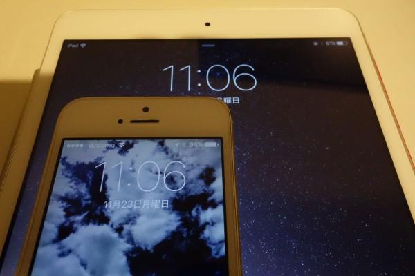 iPad clock correct