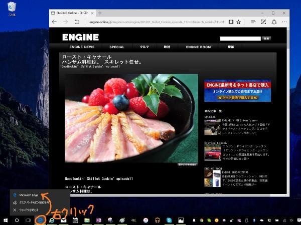 Microsoft Edge - Instance 1