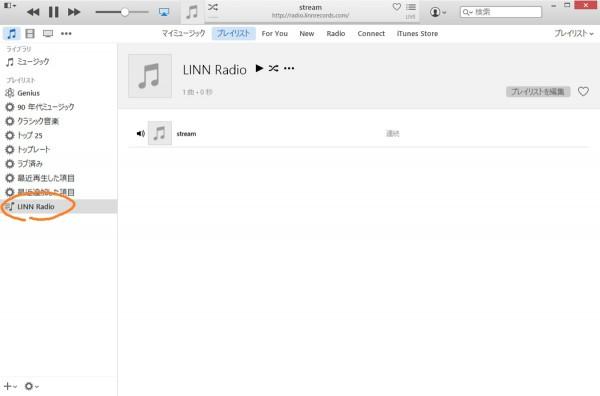 iTunes 2-2