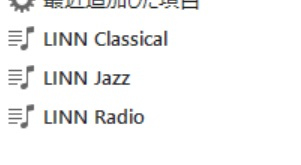 iTunes - all LINN Radio channels