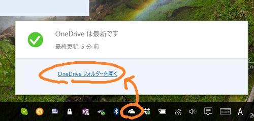 Open OneDrive folder