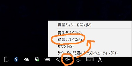 Windows 10 recording device settings 1