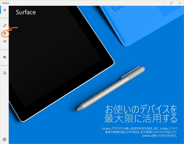 Surface App 1