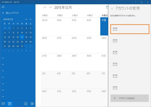 Windows 10 calendar 2