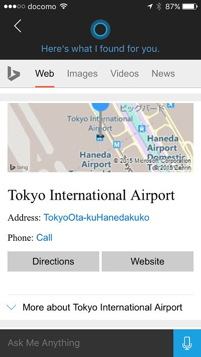 Cortana recognizes tokyo international airport