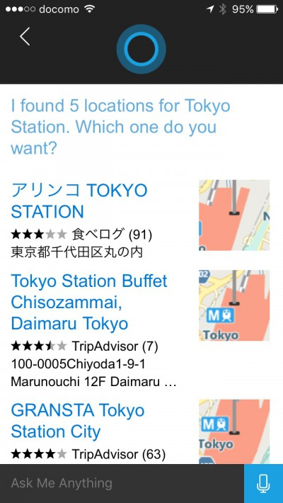 Cortana - ask how to get to tokyo station