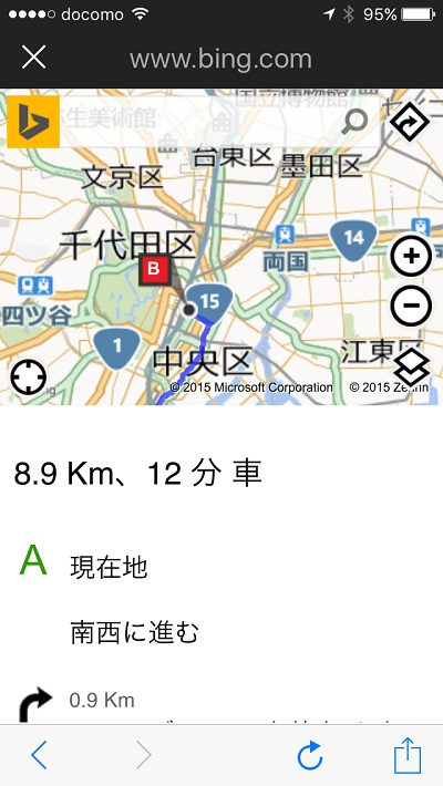 Cortana route information