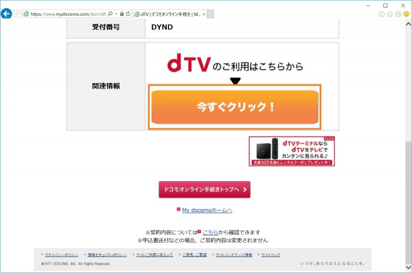 dTV 16-2