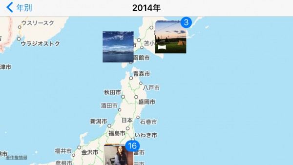 iOS photo map