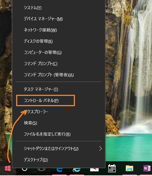 Windows 10 fast startup 1