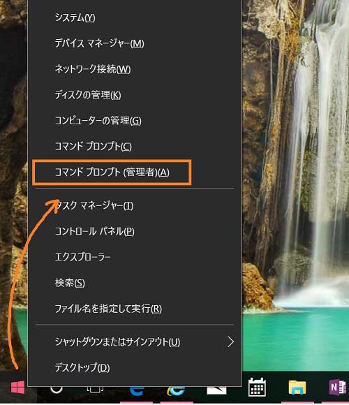 Windows 10 fast startup 7
