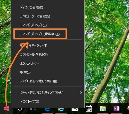 Windows 10 hibernation 11
