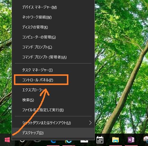 Windows 10 hibernation 3