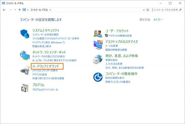Windows 10 hibernation 5