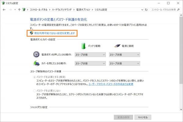 Windows 10 hibernation 8