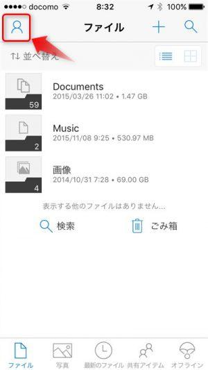OneDrive 1