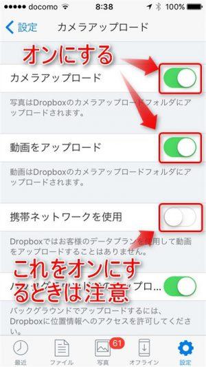 Dropbox 3