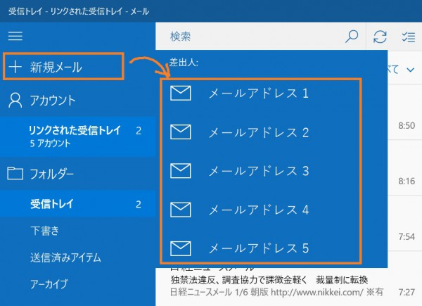 Windows 10 mail 7