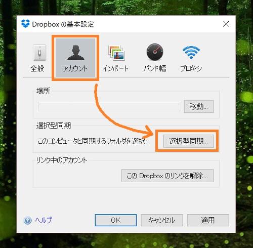 Dropbox 14