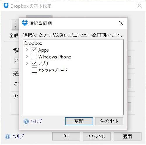 Dropbox 15
