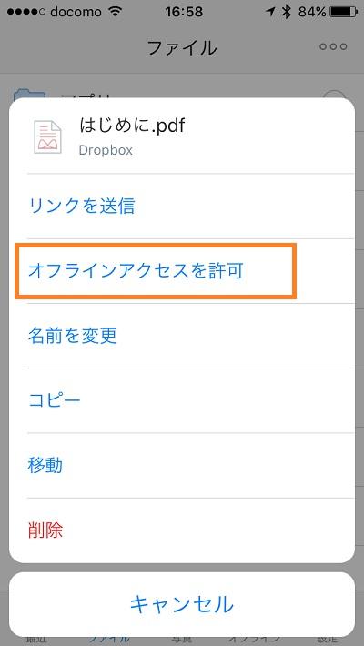 Dropbox 20