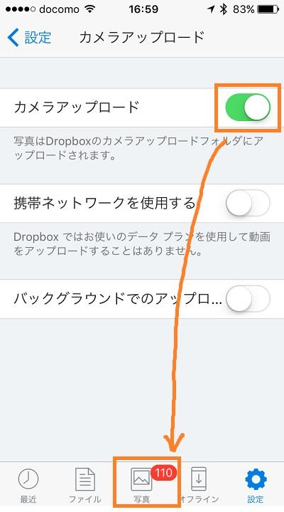 Dropbox 24
