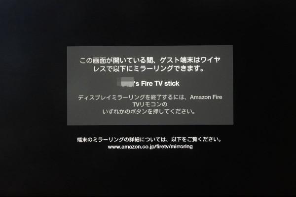 Amazon Fire TV Stick 66