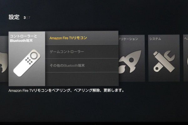 Amazon Fire TV Stick 69