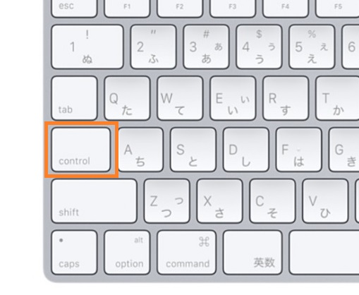 Apple Magic Keyboard JIS - Control key