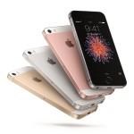【円高】iPhone SEをはじめとするiPhoneシリーズの値下げに思うこと