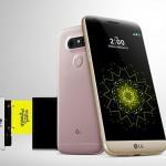 【Expansys】LG G5の仮予約受付開始!