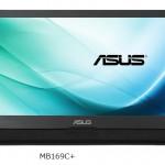 【Full HD】世界初 USB Type-C対応USBモニター ASUS MB169C+ 発売. MB169B+との違い.