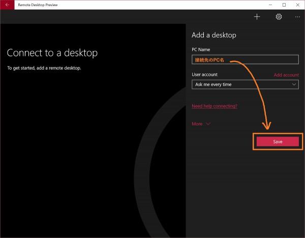 Remote Desktop UWA 4