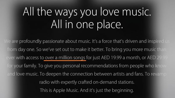 Apple Music AE