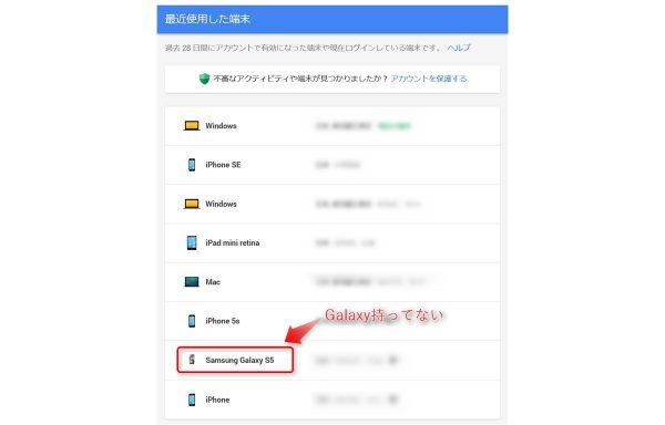 Google Account 1