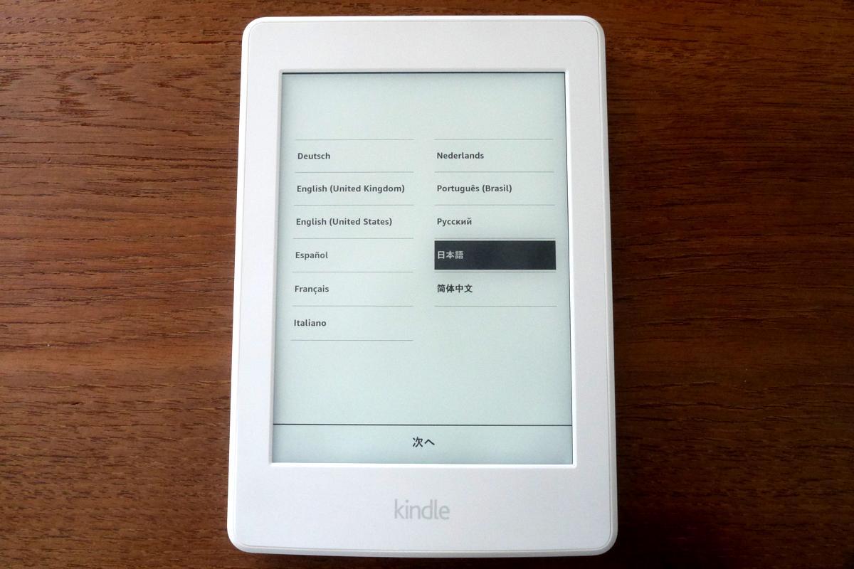 Kindle Paperwhite 11