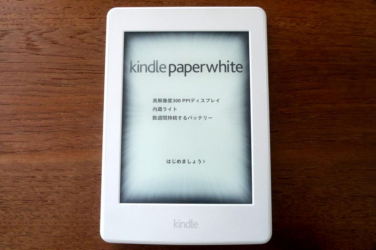 Kindle Paperwhite 12