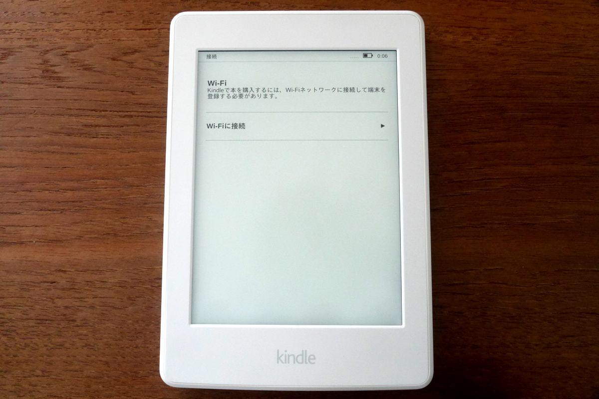 Kindle Paperwhite 13