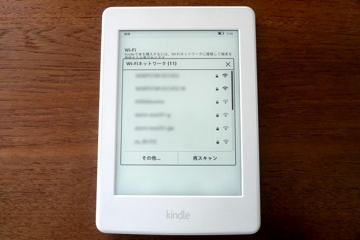 Kindle Paperwhite 14