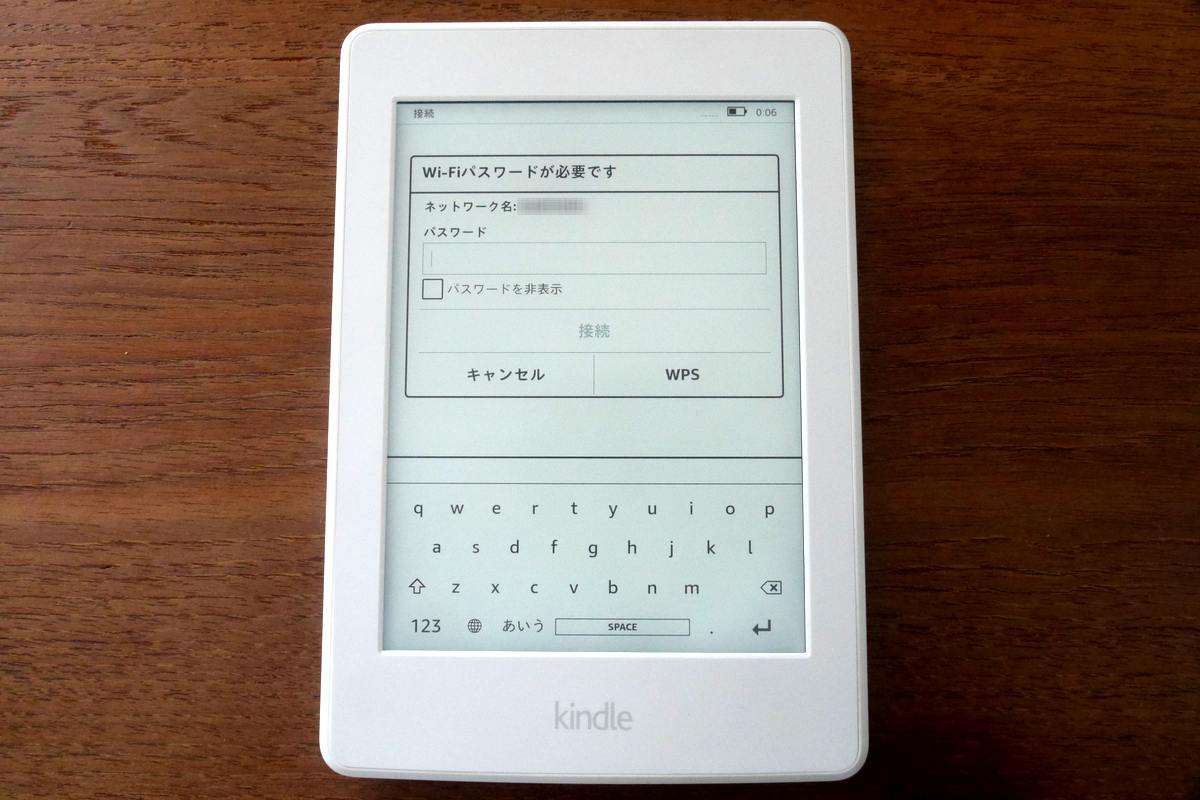 Kindle Paperwhite 15