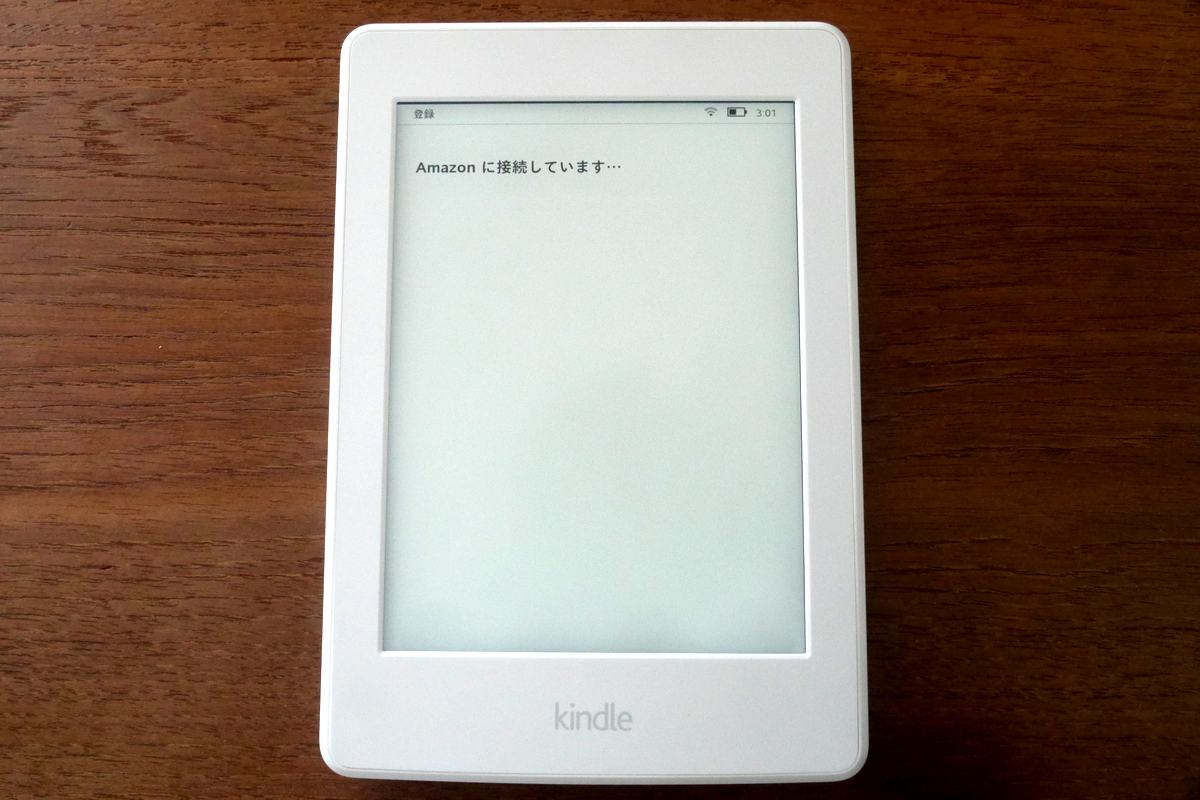 Kindle Paperwhite 16