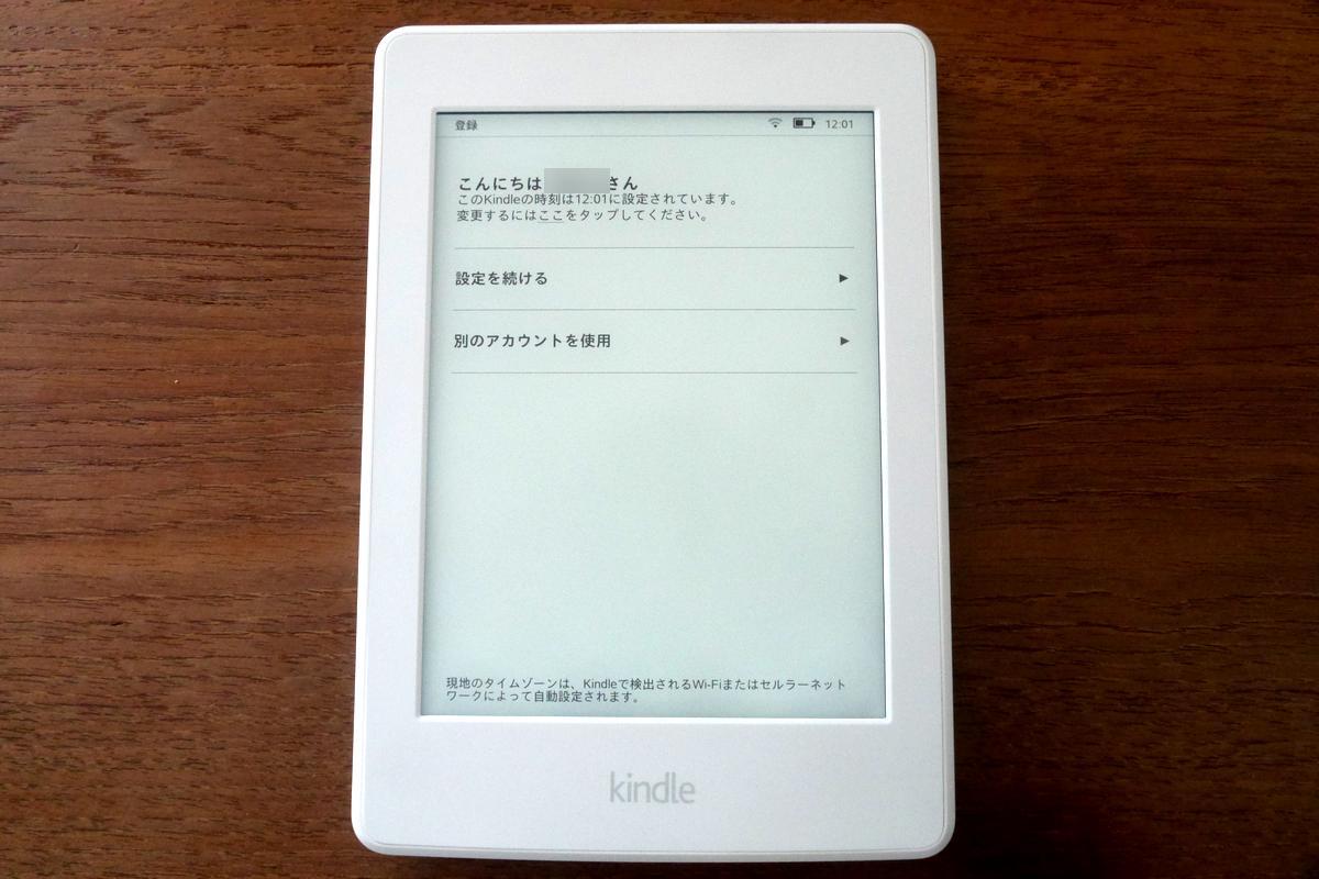Kindle Paperwhite 17