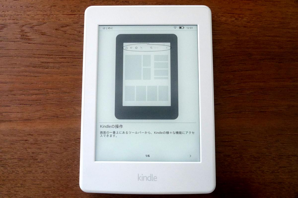 Kindle Paperwhite 19