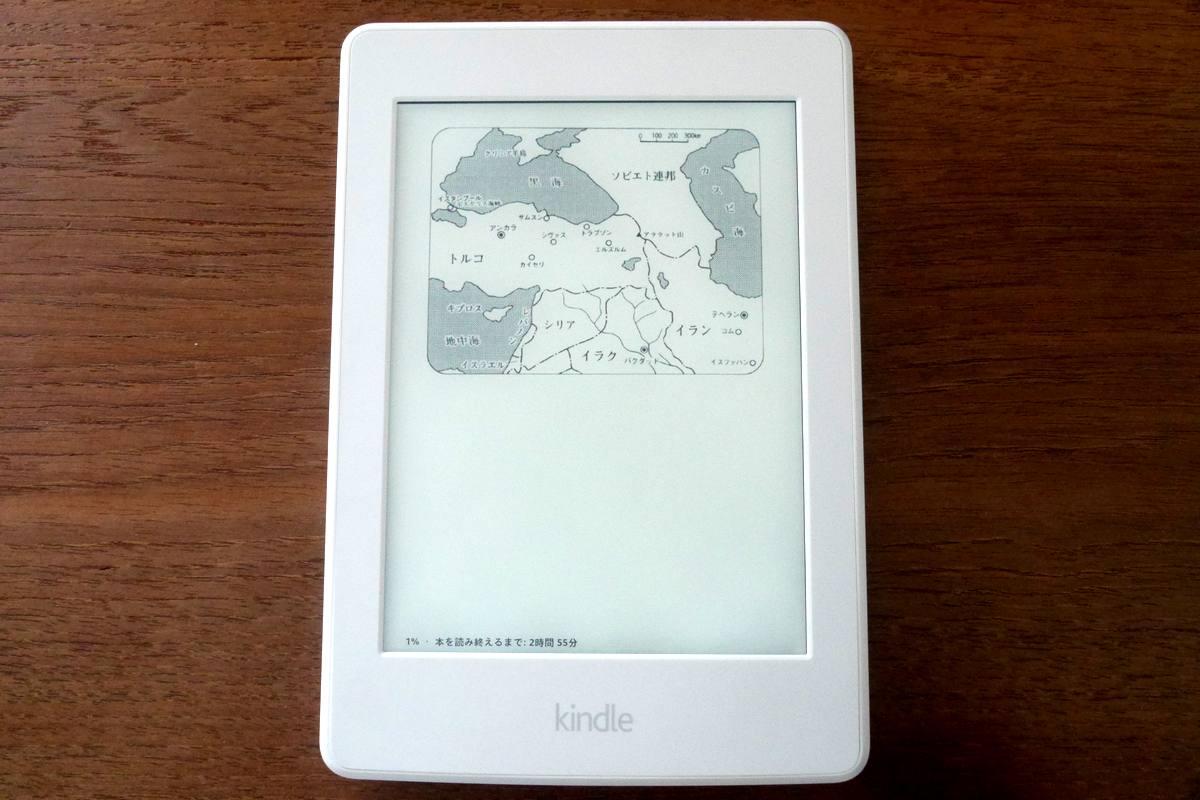 Kindle Paperwhite 24