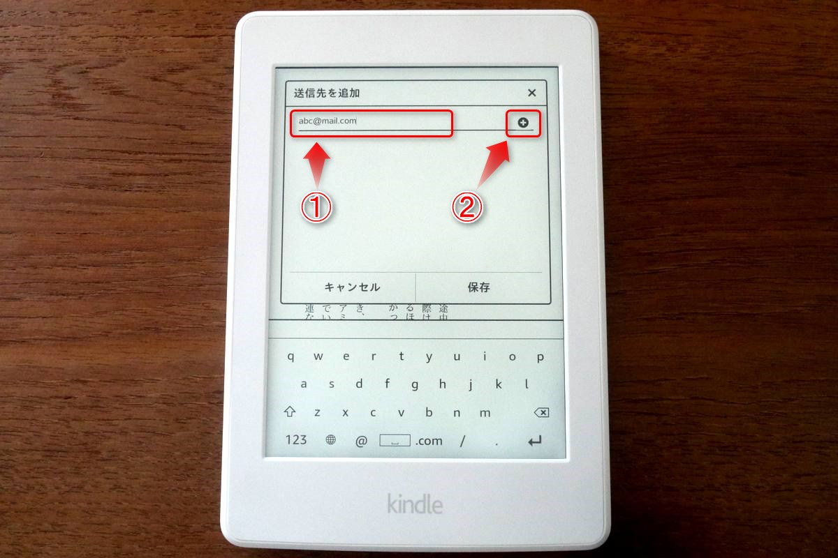Kindle Paperwhite 37