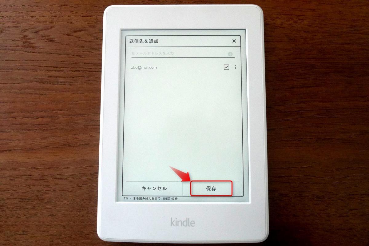 Kindle Paperwhite 38